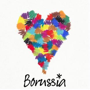 BORUSSIA Nouveau clip et nouvel Ep chez Ed Banger Records - Kinda love 02